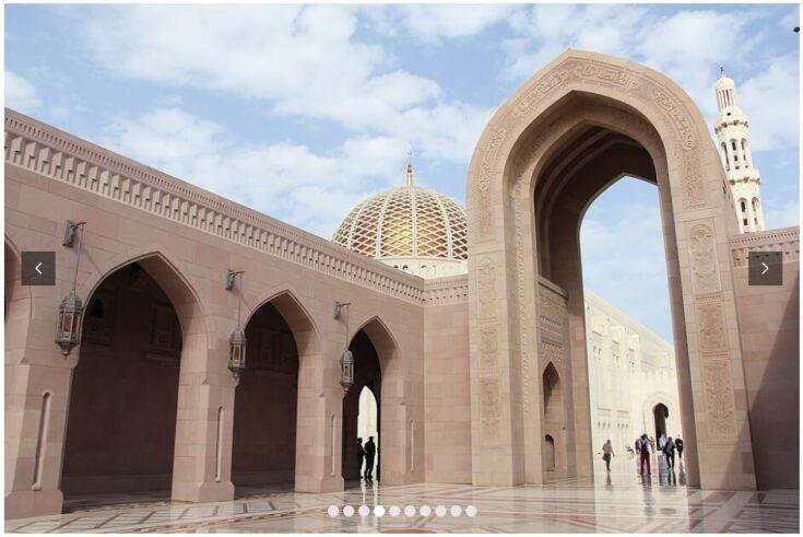 Oman 1