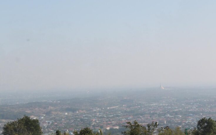 Naypyidaw from Mount Pleasant
