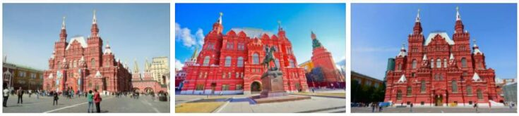 History of Moscow, Russia